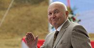 Бывший мэр Москвы Юрий Лужков, архивное фото