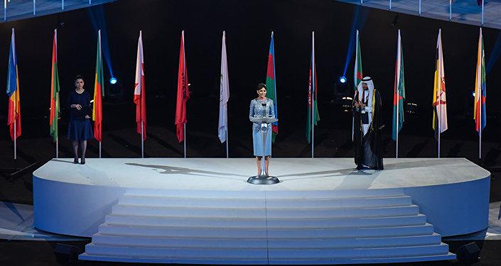 Azərbaycanın birinci vitse-prezidenti Mehriban Əliyevanın IV İslam Həmrəyliyi Oyunlarının açılış mərasimində çıxışı