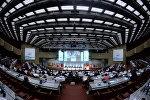 Cессия Парламентской ассамблеи ОБСЕ в Женеве, фото из архива