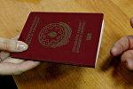 Diplomatik pasport