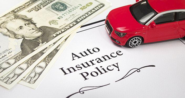Страхование автомобиля, фото из архива