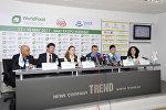 Пресс-конференция 23-я Азербайджанская Международная Выставка Пищевая Промышленность
