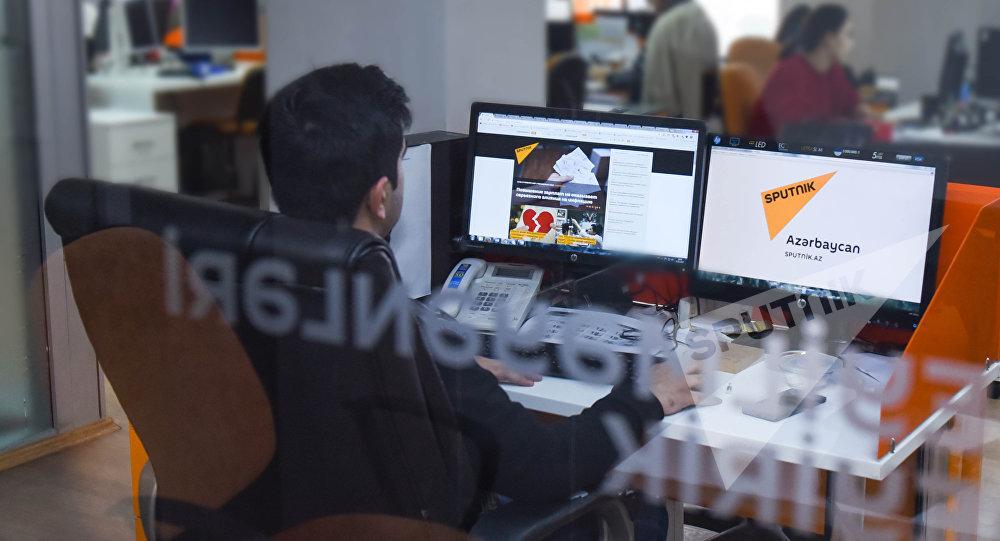 Sputnik Azərbaycan-ın redaksiyası