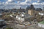 Вид на центр Москвы, фото из архива
