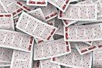 Lotereya bileti