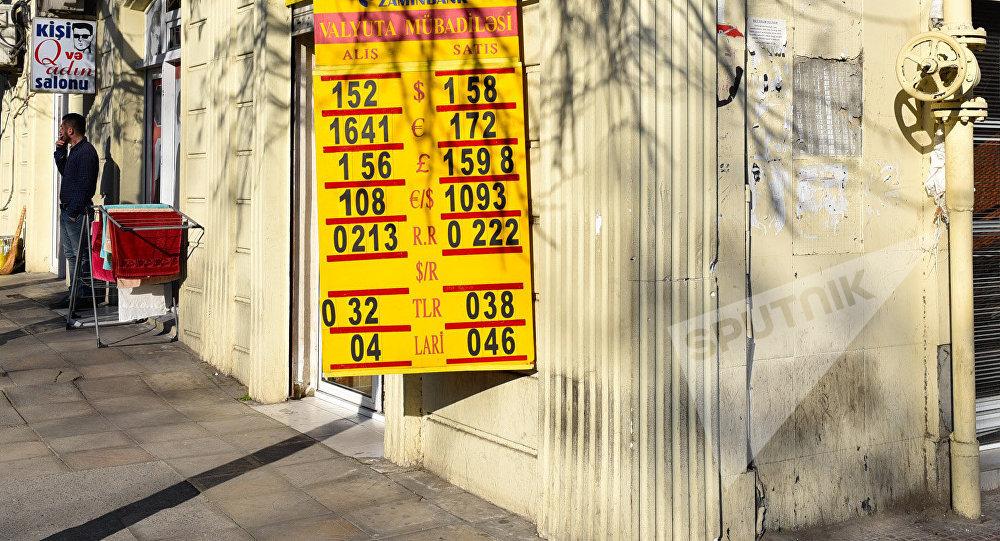 Актуальный курс валют на 21 декабря