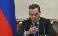 Председатель правительства РФ Дмитрий Медведев проводит заседание правительства РФ, 18 мая 2017 года