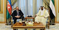 Встреча президента Азербайджана Ильхама Алиева с наследным принцем Абу-Даби шейхом Мухаммедом бен Зайед Аль Нахайяном