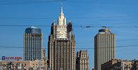 Rusiya XİN-in binası, arxiv şəkli
