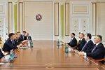 Президент Ильхам Алиев принял делегацию Европейского парламента