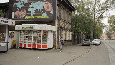 Центральная улица города Иркутска, конец 1990-х гг