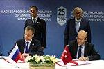 Церемония подписания совместных документов по итогам встречи на полях саммита глав государств и правительств стран-участниц ОЧЭС в Стамбуле