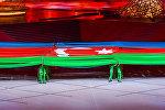 Официальная церемония закрытия IV Игр исламской солидарности в Баку