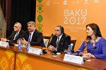 Пресс-конференция, посвященная итогам IV Игр исламской солидарности