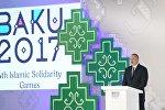 Выступление президента Ильхама Алиева на встрече с победителями IV Игр исламской солидарности