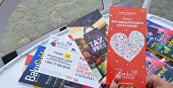 Буклеты Шоппинг-фестиваля в Баку, фото из архива