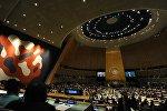 Зал Генассамблеи ООН, фото из архива