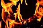 Пламя, фото из архива