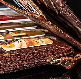Bank kartları, arxiv şəkli