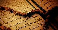 Страница Корана, фото из архива