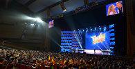Финал международного вокального конкурса Ты супер! в Государственном Кремлевском дворце в Москве