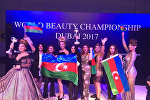 Азербайджанские парикмахеры и визажисты на чемпионате мира по парикмахерскому искусству и макияжу в Дубае