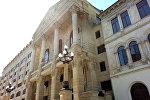 Генеральная прокуратура Азербайджанской Республики