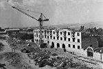 Строительство жилого здания в Ереване, 1957 год