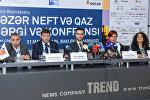 Международная выставка и конференция Нефть и газ Каспия