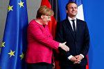 Канцлер Германии Ангела Меркель и президент Франции Эммануэль Макрон, Берлин, Ведомство федерального канцлера Германии, 15 мая 2017 года