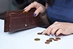 Женщина пересчитывает монеты, фото из архива