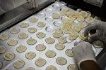 Prezervativ fabrikası