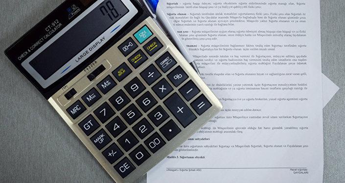 Договор страхования и калькулятор