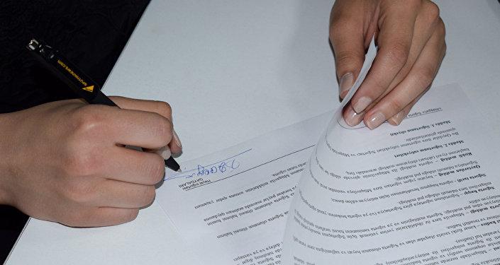 Подписание договора о страховании