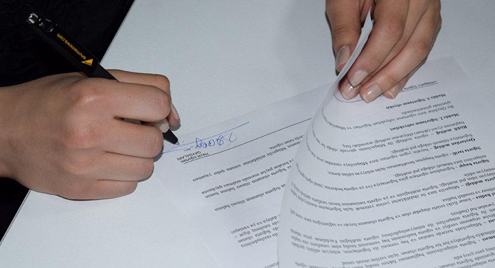 Подписание договора о страховании, фото из архива