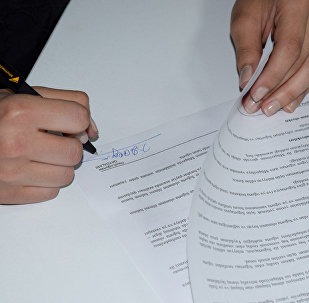 Подписание официального документа