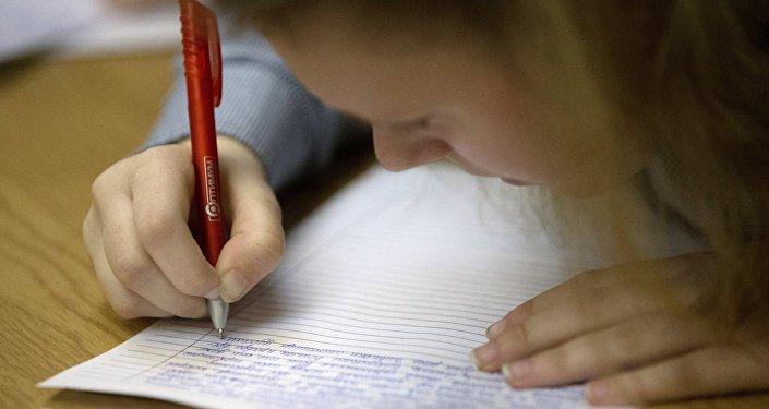 Ежегодная всемирная акция по проверке грамотности Тотальный диктант