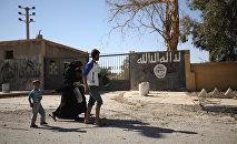 İŞİD bayrağı, arxiv şəkli