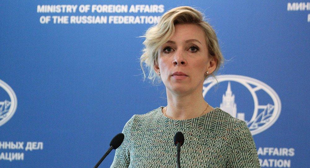 СопредседателиМГ ОБСЕ готовят саммит понагорно-карабахскому урегулированию вНью-Йорке— Мария Захарова