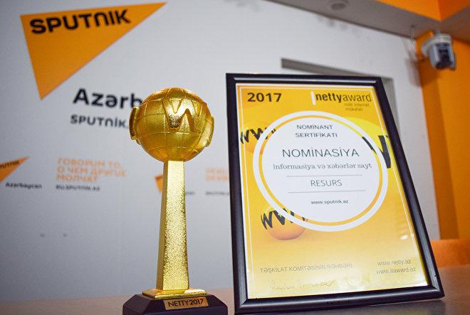 NETTY 2017 internet mükafatı