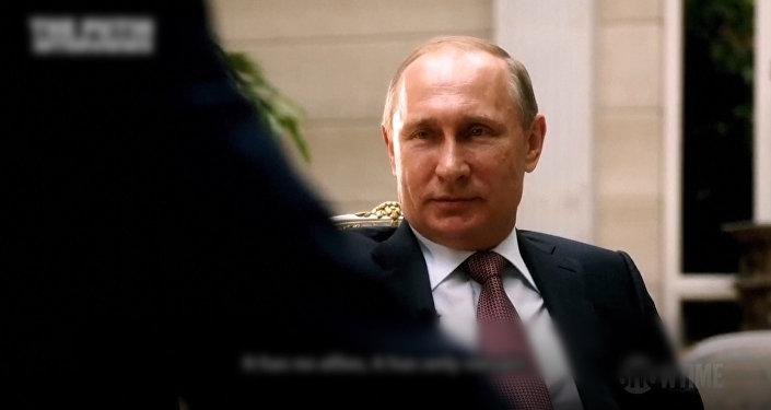 Путин назвал сферы потенциального сотрудничества сСША
