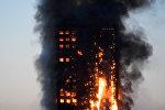 Пожар в центре Лондона, 14 июня 2017 года