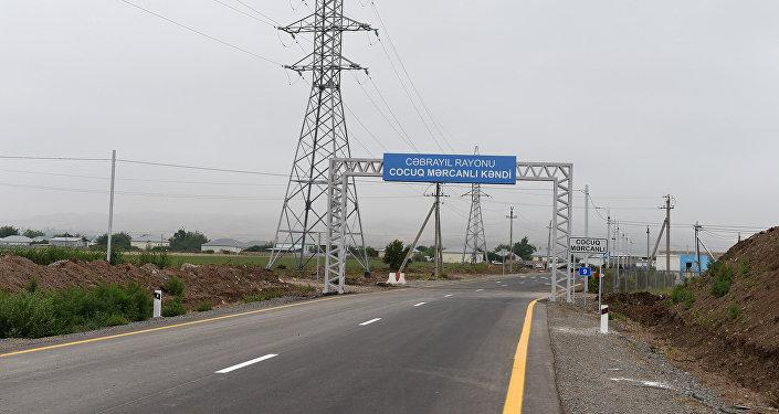 Въезд в село Джоджуг Мерджанлы Джабраильского района