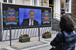 Broadcast of Direct Line with Vladimir Putin