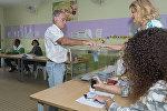 Второй тур голосования на выборах в Национальное собрание, Франция