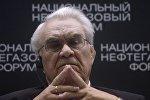 Президент Союза нефтегазопромышленников России Геннадий Шмаль, фото из архива