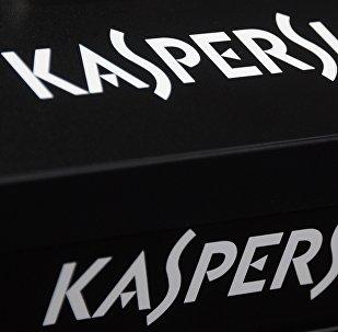 Kaspersky Lab şirkətinin loqotipi