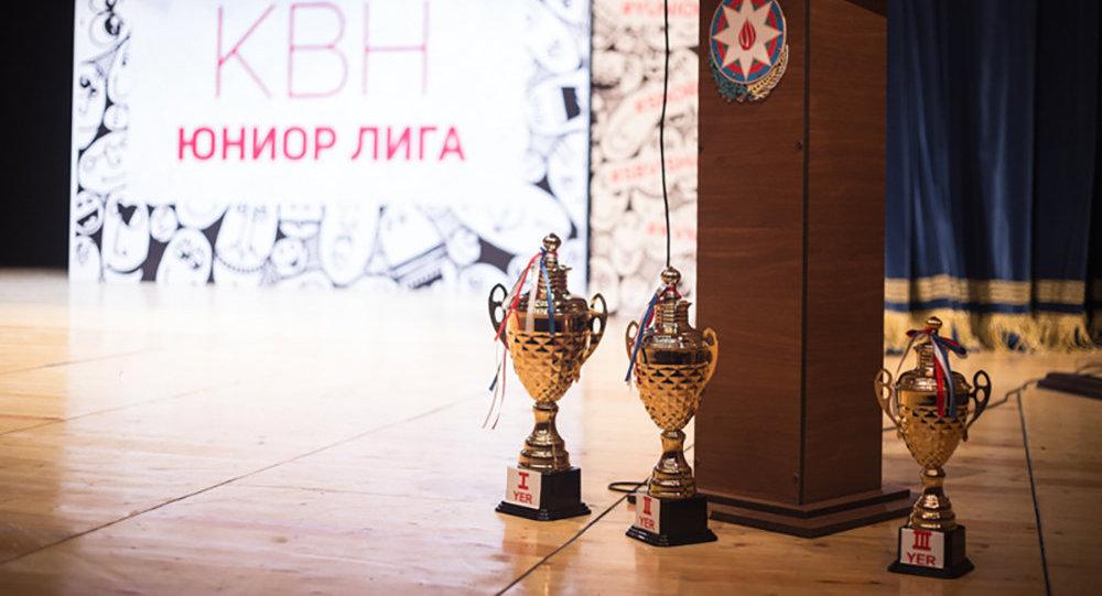Финал азербайджанской Юниор Лиги КВН