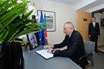 lham Əliyev Almaniyanın keçmiş Federal Kansleri Helmut Kolun vəfatı ilə əlaqədar başsağlığı verib