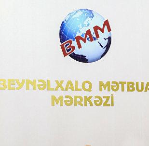 Beynəlxalq Mətbuat Mərkəzi